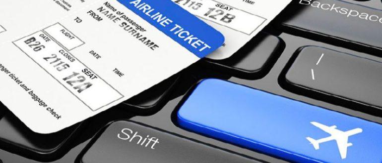 можно ли поменять билет на самолет Аэрофлот на другую дату