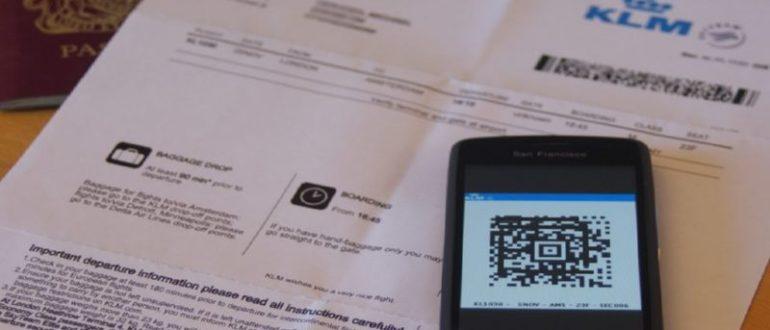 как проверить билет на самолет купленный через интернет