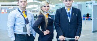 кем можно работать в аэропорту