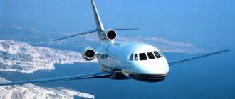 что такое чартерный рейс самолета