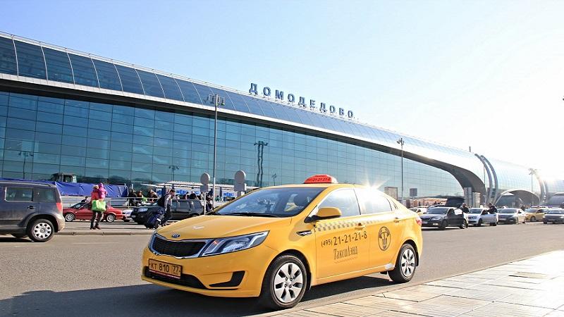 добраться до аэропорта Домодедово от метро