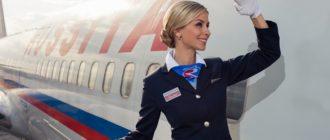 как стать стюардессой какие требования